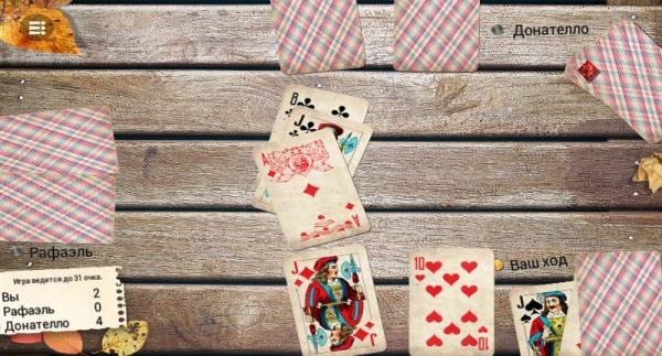 Скачать бесплатно карточные игры на андроид …