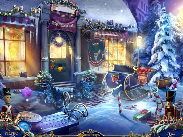 Рождественские истории: Оловянный солдатик. Коллекционное издание