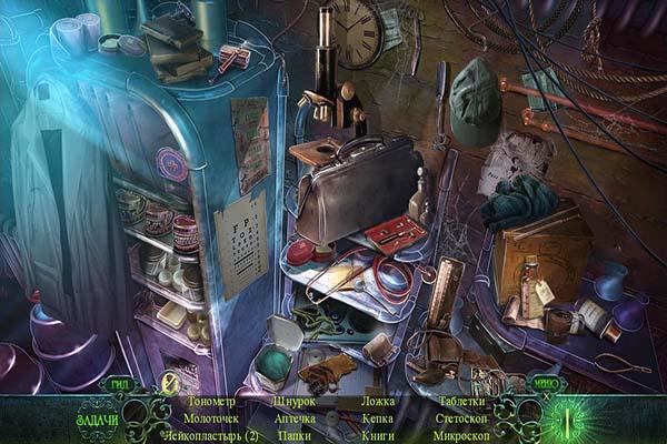 Фантазмат 3. Бесконечная ночь. Коллекционное издание (2015)