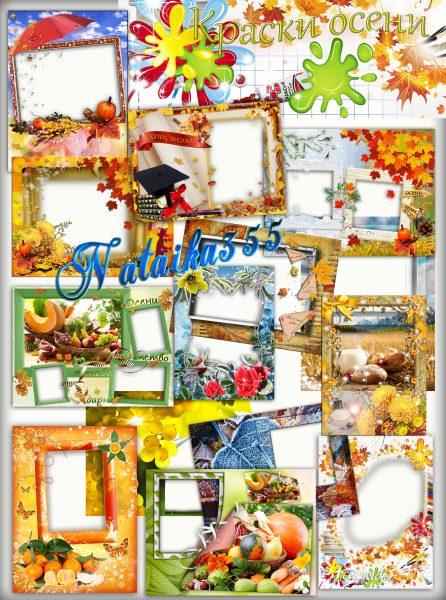 Осенние грань в целях фото