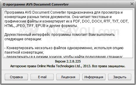 djvu to pdf converter torrent