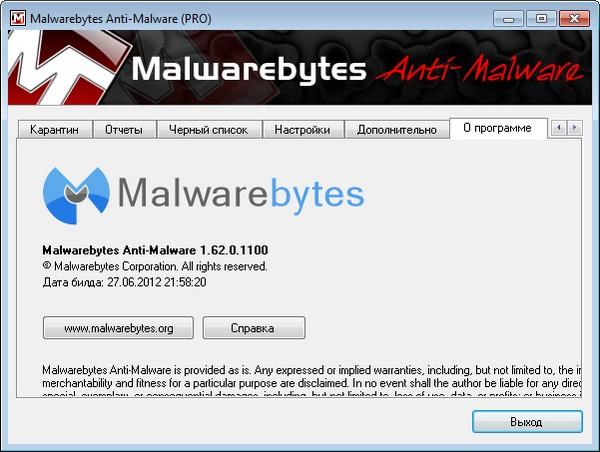 malware antibytes portable