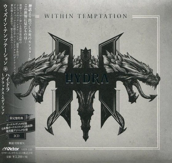 Within Temptation. Hydra: Japan Limited Edition, Digipak (2014)