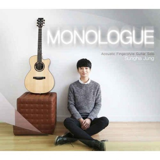 Sungha Jung. Monologue (2014)