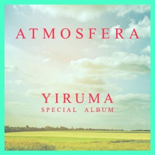 Yiruma Скачать Альбом