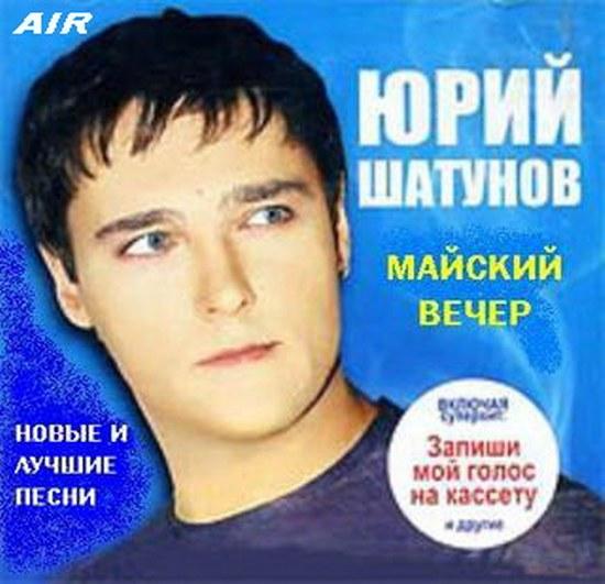 ласковый май золотой альбом 2007