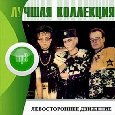 Виктор Цой Печаль скачать песню бесплатно в mp3