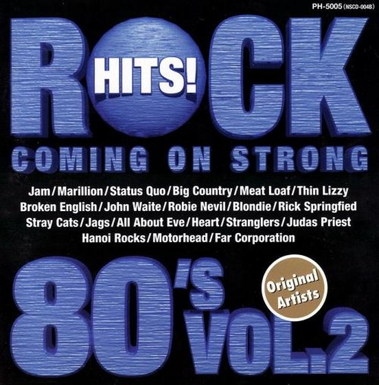 Rock Hits 80's Vol.2: Coming On Strong (1996)