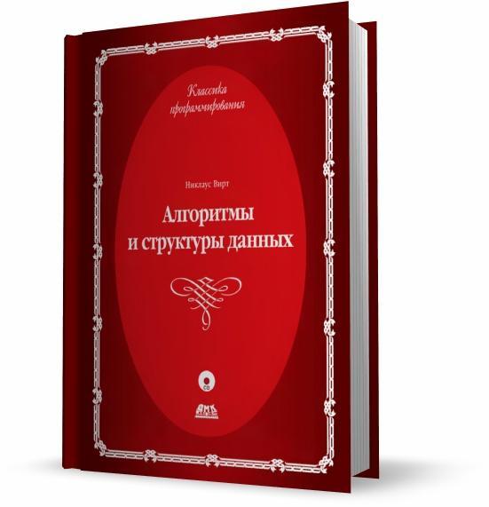 book satellite hydrocarbon exploration