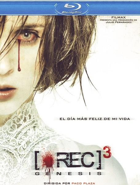 Репортаж: Бытие (2012) BDRip