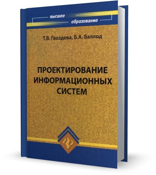 Врач нарколог-психиатр невского района