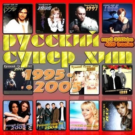 русский романс городской слушать онлайн скачать бесплатно #1