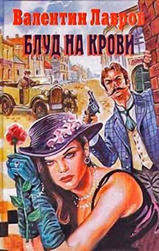 Фильмы онлайн на английском и русском языках ( )