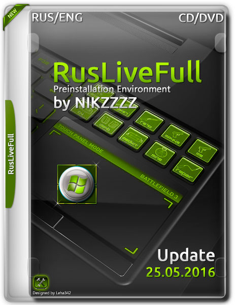 RusLiveFull by  NIKZZZZ  CD/DVD (25.05.2016)