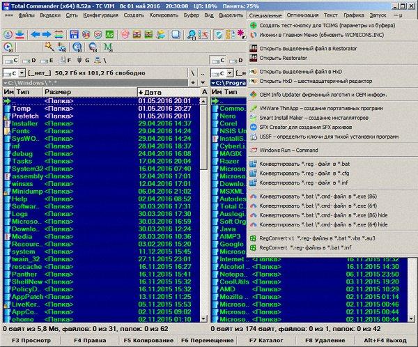 total comander файлы с восклицательным знаком