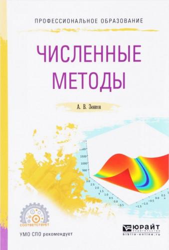 download a survey of symmetric