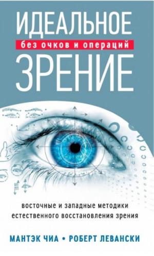Анатомия физиология и патология органа слуха 2 главу данной книги