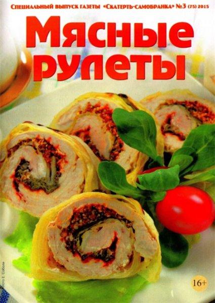 рецепты горшочков в духовке с телятиной