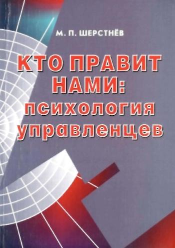 фото люмпенов