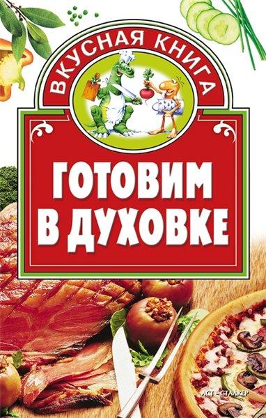 Сладкий хлеб в хлебопечке рецепты видео