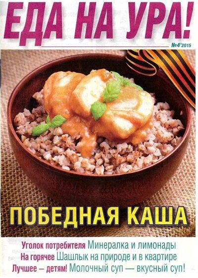 Кухня пасха салаты закуски еда