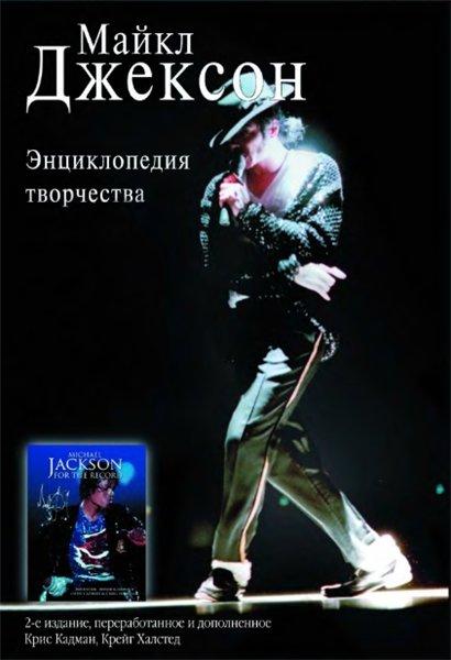 MTV Россия  Википедия
