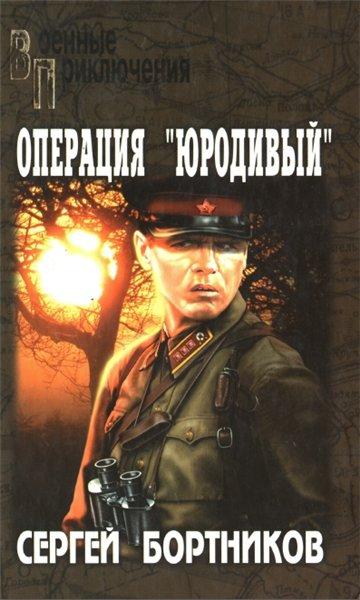 ребенок Ванечка Парфёнов.