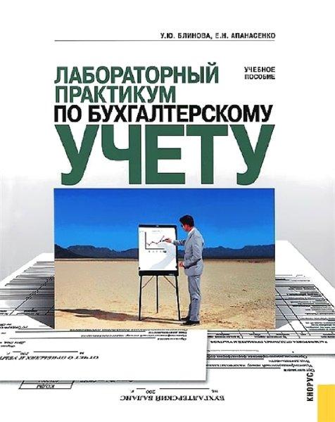 pdf/СССР в годы