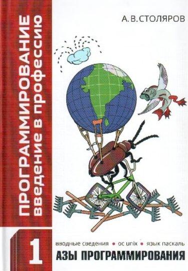 book Der theoretische Wärmeverbrauch einer Rohzuckerfabrik für Verdampfen,