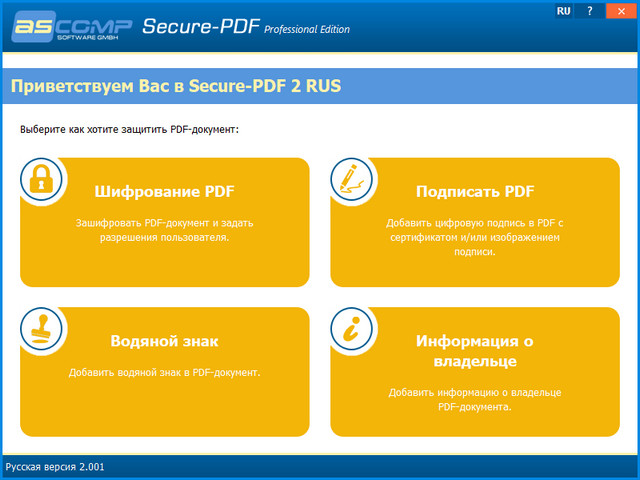 Secure-PDF Professional Edition 2.001 + Rus