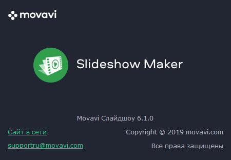 Movavi Slideshow Maker 6.1.0