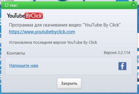YouTube By Click 2.2.114