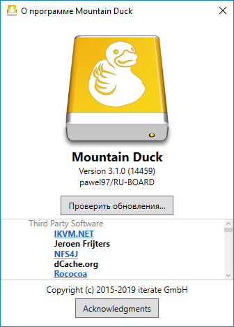 Mountain Duck 3.1.0 Build 14459
