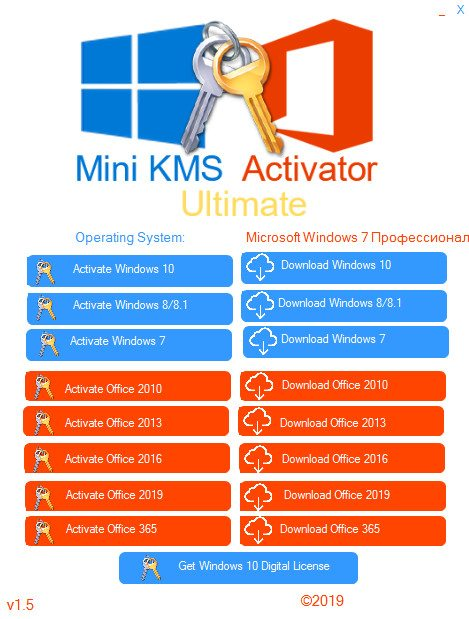 Mini KMS Activator Ultimate 1.5