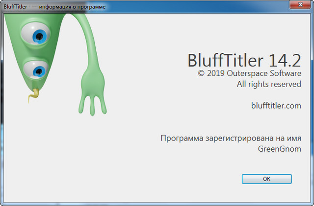 BluffTitler Ultimate 14.2.0.0 + BixPacks Collection