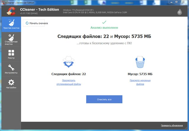 CCleaner Professional / Business / Technician 5.57.7182