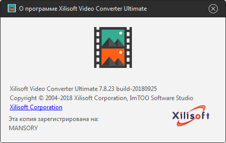 Xilisoft Video Converter Ultimate 7.8.23 Build 20180925 Final + Rus