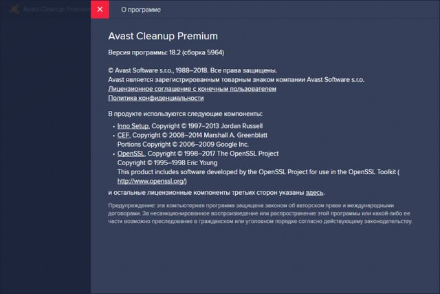 Avast Cleanup Premium 18.2 Build 5964