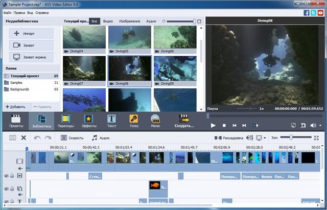avs video editor 9.0.1.328 portable