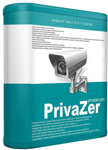 Goversoft Privazer Donors