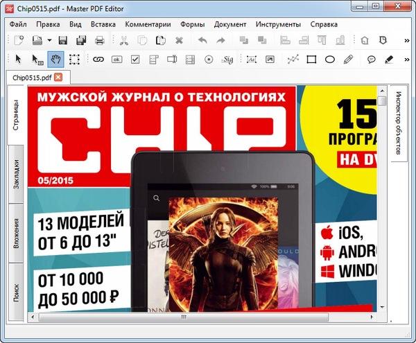 master pdf editor on ubuntu