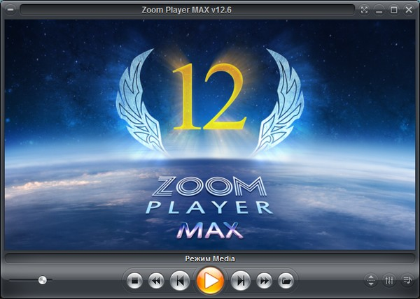 Zoom Player MAX 12.6 build 1260 + Rus