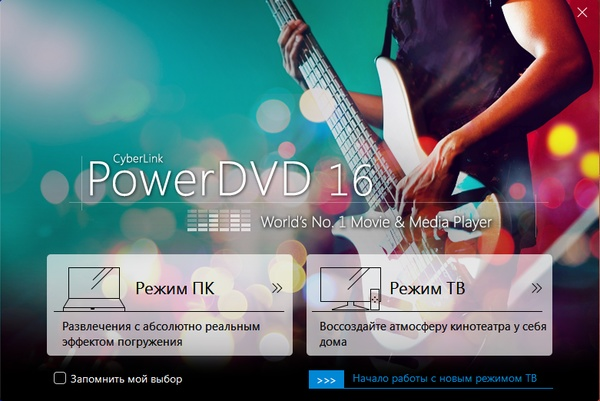 CyberLink PowerDVD Ultra 16.0.2406.60