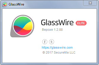 GlassWire Elite 1.2.88 Final
