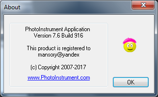 PhotoInstrument 7.6 Build 916 + Portable