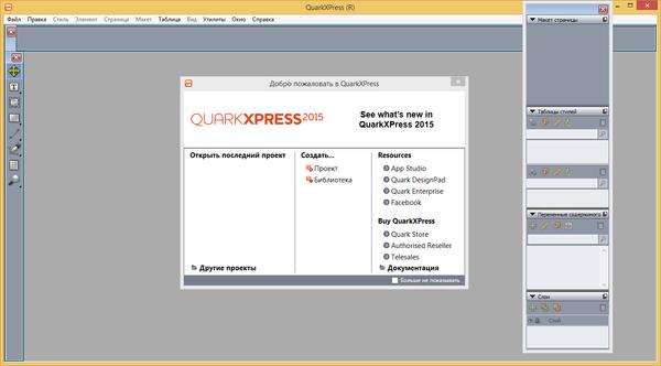 Quarkxpress 60