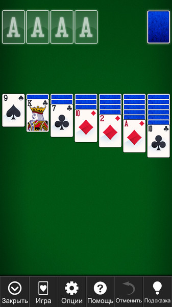 Solitaire Epic1