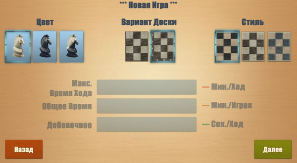 Real Chess1