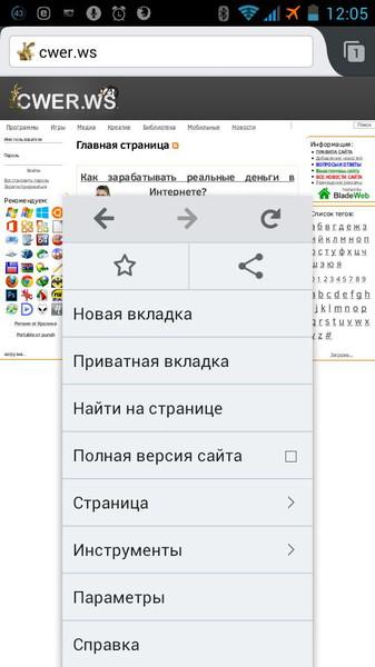 Mozilla Firefox3