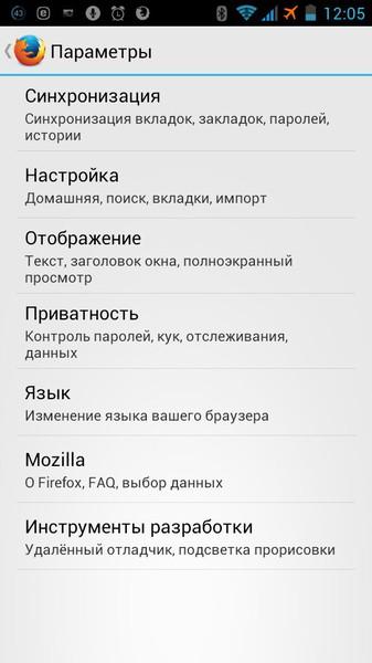 Mozilla Firefox4
